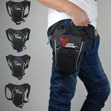 Moda moto Drop Leg Bag Hip Bum marsupio borsa da moto impermeabile marsupio Casual da esterno borsa da bici per moto nera