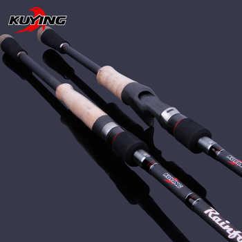 KUYING Rainforest 2.28m 2.4m 2.55m Japanese Carbon Spinning Casting Fishing Rod Lure Fish Pole Medium Fast Action Hard Soft