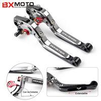 Titanium Color Motorcycle Aluminum Adjustable Foldable Extendable Brake Clutch Levers For Ducati Monster 696 695 796