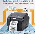 Подарок Label paper1 НОВЫЙ 365B принтеры Штрих-Код этикетки Тепловой одежда принтер этикеток Поддержка 80 мм печати скорость печати очень быстро