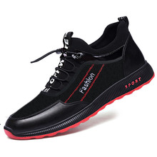Classic new mens shoes low to help casual Flyweather fashion