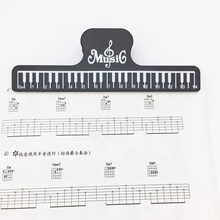 Plastic Music Sheet Clip Book Holder for Guitar Violin Piano Player Length 15cm/5.9in Black Red Blue Yellow Color(China)