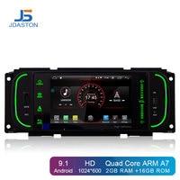 JDASTON Android 9,1 автомобильный dvd плеер для Chrysler PT Cruiser 300 M Jeep Grand Cherokee WRANGLER Liberty Dodge Dakota RAM Пикап