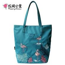 Flower Princess Embroidery Tote Bag Women Nylon Crossbody Bags Flamingo Fashion Handbag Large Capacity Hand Bag bolsa feminina