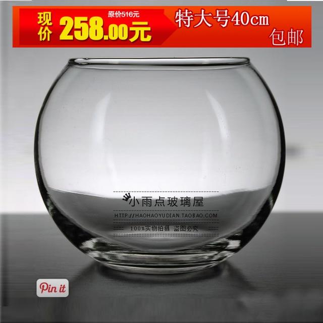 Large Ultra White Clear Gl Fish Tank Aquarium Round Goldfish Bowl Vase Hydroponic Simple