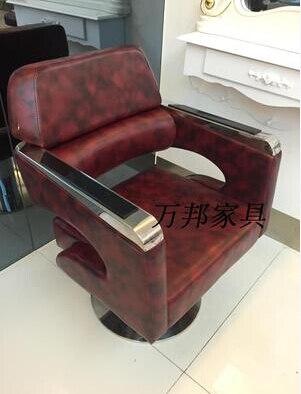 Купить с кэшбэком Hairdressing salon chair barber chair salon chair new haircut barber chair stool Continental