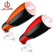 MALE MASTURBATOR 20 Frequency Pulse USB Charging Electric Oral Aircraft Cup Hot Erotic Sex Toys For Men Dropshipping J26