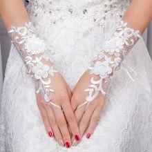 Белого цвета или цвета слоновой кости Короткие свадебные перчатки митенки для невесты для Для женщин невесты кружевные перчатки свадебные аксессуары