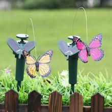 Креативная имитация бабочек/перьев птица на солнечных батареях Вибрация танцы летающий декор для сада дорожное освещение