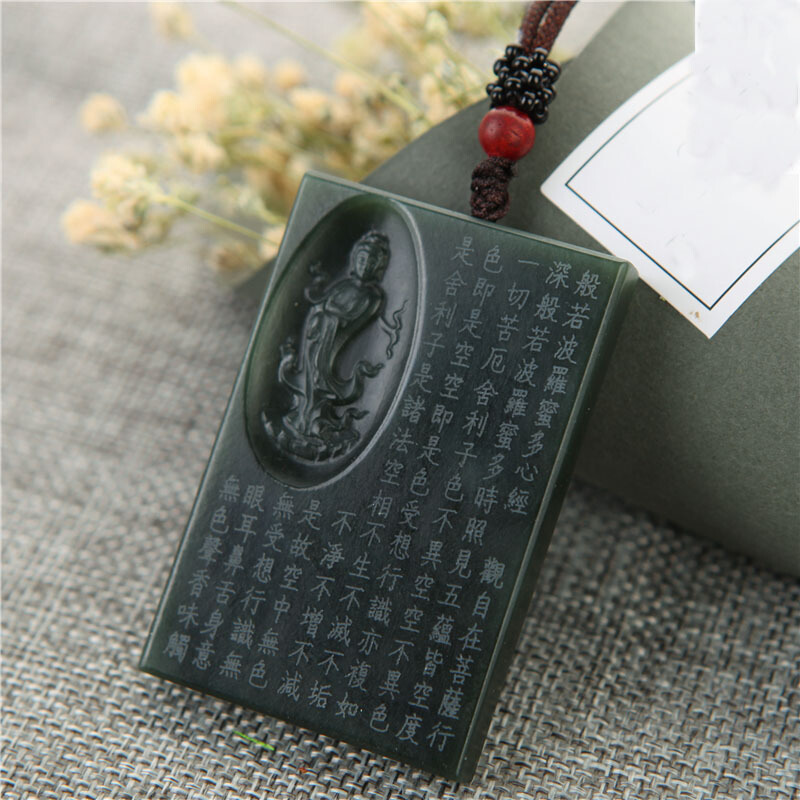 Image 5 - Drop Shipping XinJiang HeTian Jade Pendant Necklace Jade Buddhist Scriptures Lucky Amulet Necklace With Chain For Men Women GiftPendants   -