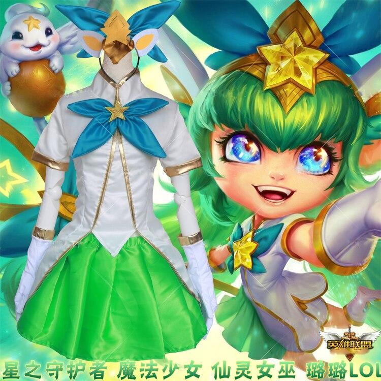 Jeu gratuit de Costume d'anime PP japon LOL Lulu la sorcière Fae Cosplay Costumes LOL Halloween fête Cosplay Costume pour les femmes