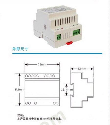 Бесплатная доставка датчик Взвешивания усилитель 4-20mA/датчик передатчик 0-10 В/вес передатчик/0-5 В