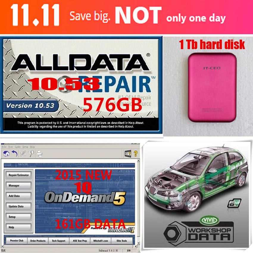 1TB HDD For Alldata 10.53 + 2015 Mitc Ondemand 1Q +Vivid ... Hard Disk Wiring Diagram on