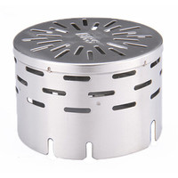BRS 24 Outdoor Stove Cover Far Infrared Heating Cover Portable Camping Picnic Stove Cover Heater