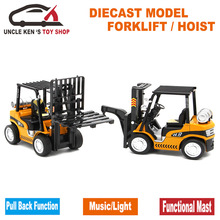 Hot sale 14cm length diecast agriculture forklift model set, baby toy cars with pull back function/music/light/