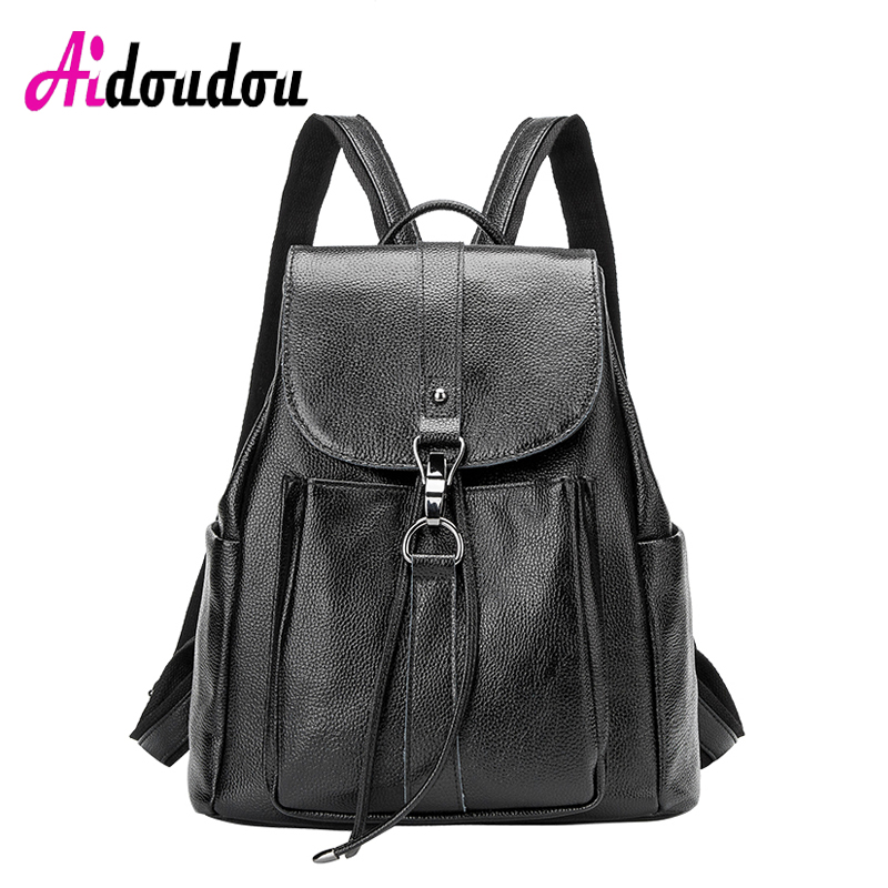 AIDOUDOU BRAND Schoolbag Backpack Lock String Hasp Backpack Bag Women Bagpack Female Solid Trapezoid Black Pu