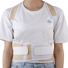 Hot sale Adjustable Magnet Posture Corrector Back Corset Belt Straightener Brace Shoulder Braces beauty shape