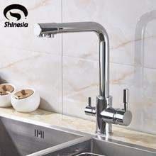 Новый Chrome чистой воды Кухня Раковина кран поворотный носик очистки смесителя с очищенной воды на выходе