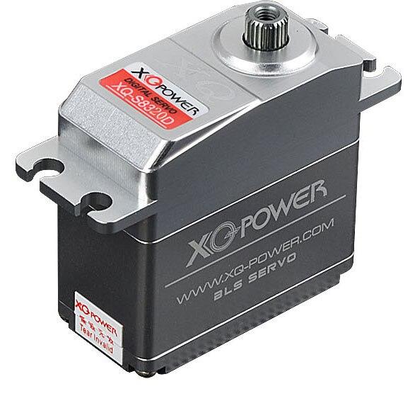 Moteur sans brosse en métal xq-power S8320D 25 T compatible avec Futaba pour Drones RC