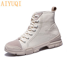 2019 autumn new female Martin boots flat british wind canvas ankle women retro short ladies