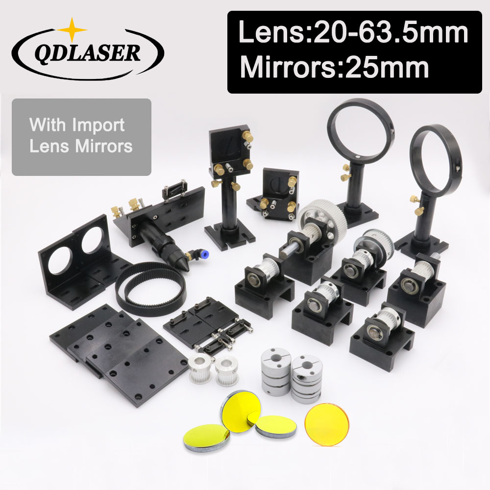 CO2 Laser Kit Spare Parts Components for DIY CO2 Laser Cutter With Focus Lens 20-63.5mm & Mirror 25MM whole set co2 laser cutter parts laser mechanical components diy co2 laser with 2 laser heads