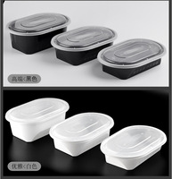 Continuous System Ellipse Rectangle 1000ml Disposable Lunch Box Takeaway Fast Food Pack Box Double deck Lunch Box Soup Bowl
