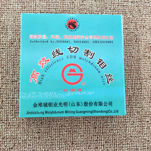 Image 5 - Guangming Fio Do Molibdênio 0.18mm acessórios de corte de Fio de Molibdênio Para EDM Fio de Alta Velocidade 0.18mm