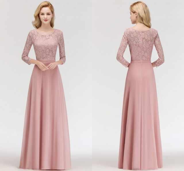 2f49f5f8467 ... 5 Styles Burgundy Chiffon Long Evening Dress 2019 Sexy A-Line Elegant  Wedding Party Formal ...