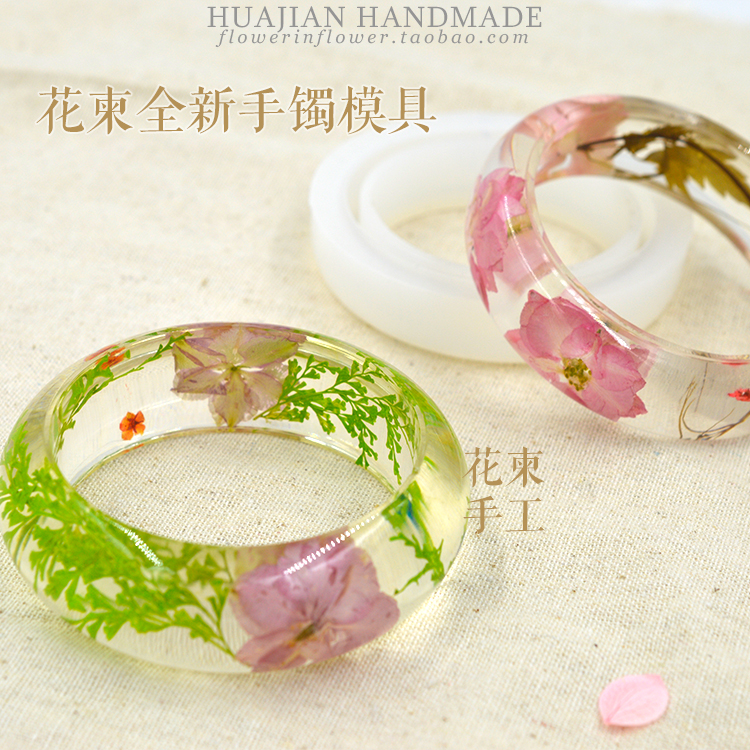 Flower Invitation Bangle Mold MD1003_Transparent Silicone Round Bracelet Mould For Resin Real Flower DIY Mold