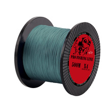 IBUN Brand Fishing Line 500M 4 Strands Braided PE Fish Wire For Winter Fishing