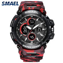 SMAEL 1708 New Men Dual Time Display Male 12/24 Hour Clock Waterproof Shock Resistant Digital Quartz Wristwatch Military Watch