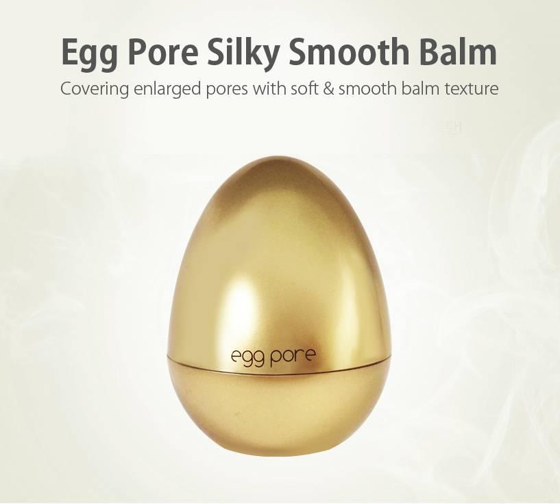 Coreia cosméticos ovo poro 3 item conjunto