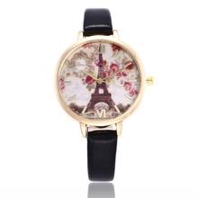 Eiffel Tower Elegant Women's Quartz Wristwatch Printing Flowers Lady Dress Watch Women's Bracelet Watch Relogio Feminino Gifts