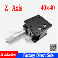 Z axis 40*40mm Displacement Lift Stage Manual fine tuning platform Cross rail Sliding Table 40*40mm LZ40