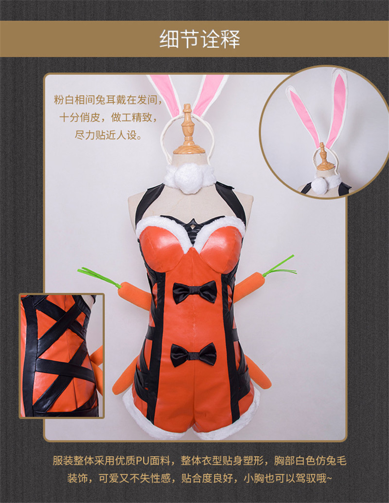Amine Hot Game Glory of The King Huamulan Bunny Girl Cosplay Costume Orange Suits Beautiful Dress