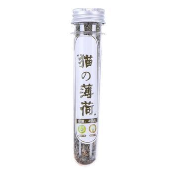 45ML Cat Mint Organic Premium Catnip 1