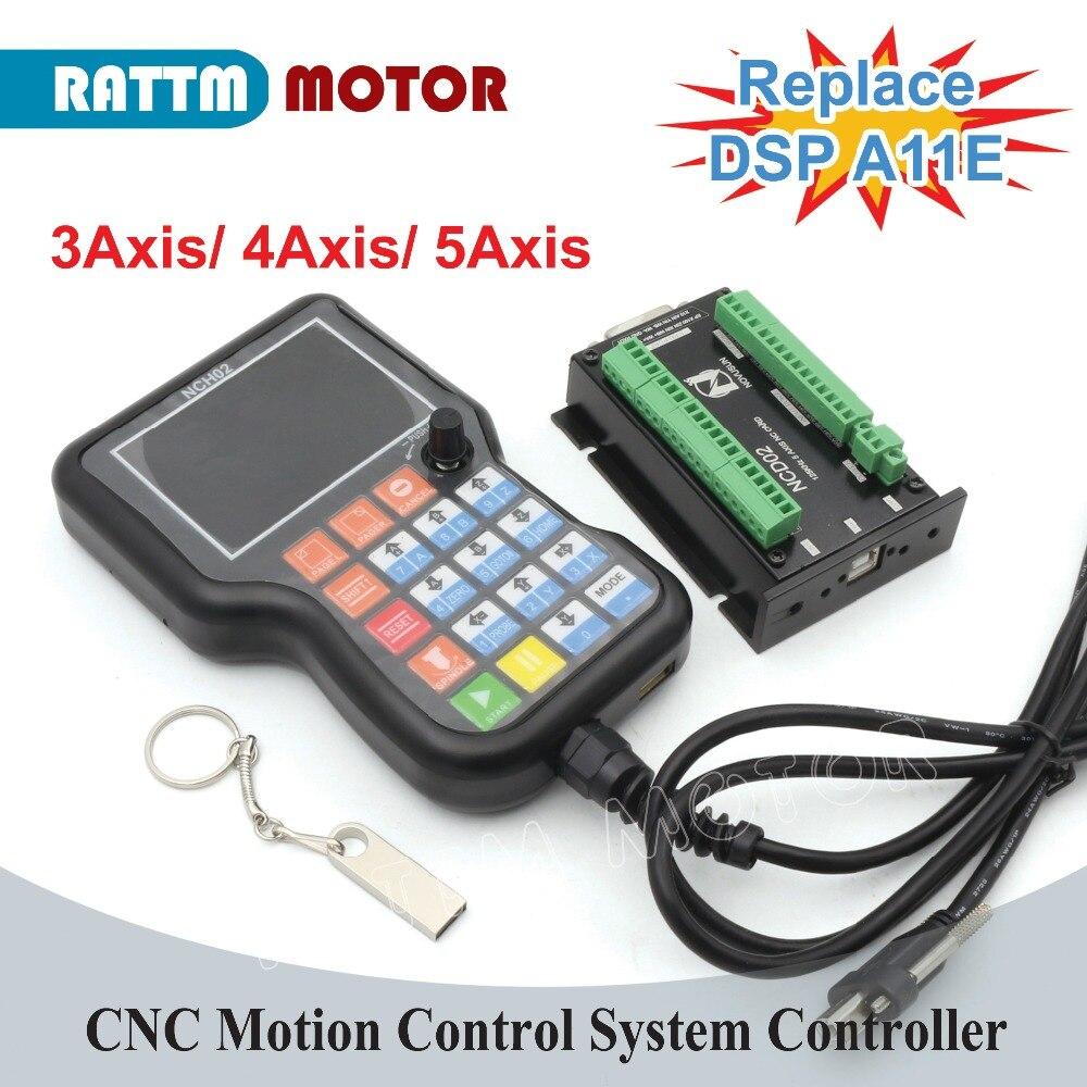 Navire de l'ue! carte contrôleur 3/4/5 axes NCH02 g-code carte NC système de contrôle de mouvement USB CNC pour Machine à graver remplacer DSP A11E