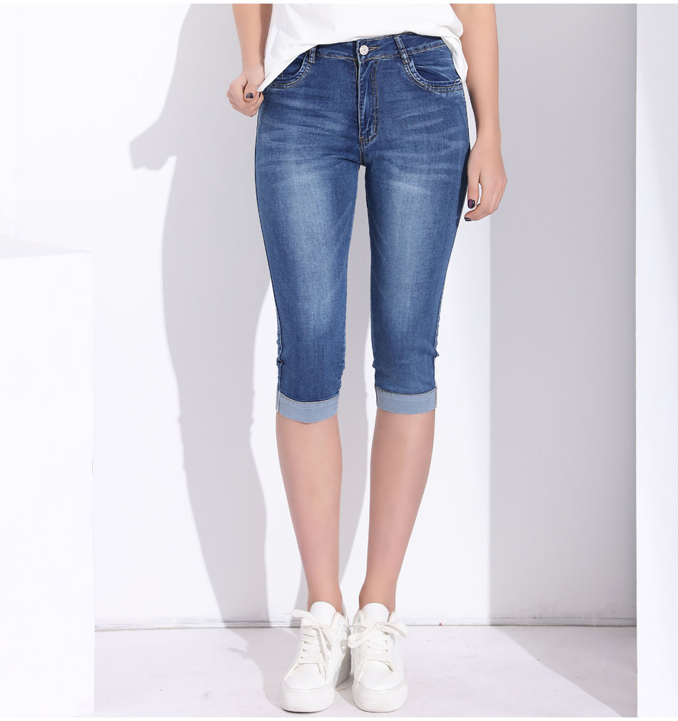 Knee-Length Denim Shorts Jeans Shorts