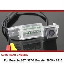 Per Porsche 987 987-2 Boxster 2005-2010 Impermeabile HD CCD di Rearview Dell'automobile di Parcheggio in Retromarcia Backup di Videocamera vista posteriore di Notte visione