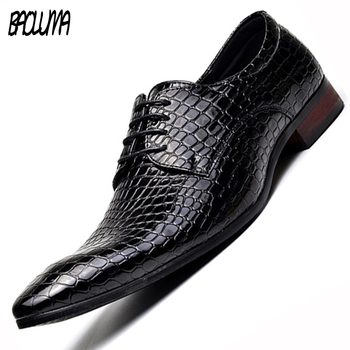 BAOLUMA Baoluma Mens Pointy Shoes Dress Shoes Pu Leather Oxfords Formal Shoes Business Wedding Shoes For Male 2018 Spring 46 47