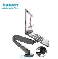 GM212U D Full Motion Desktop Notebook Laptop Holder Display Mount Bracket With Audio and USB Port 17 inch Lapdesk