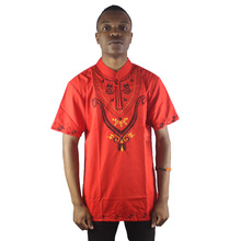 Africa Vintage Embroidered Men`s Wedding Tops Male Short Sleeved Attire Shirts For Festival Wearing