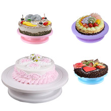 28cm DIY Cake Stand Revolving Cake Turntable Decorating Platform Anti-skid Round Rotary Pan Kitchen Gadgets Cake Tools(China)