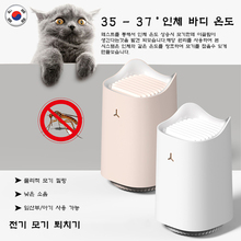 USB Ultra-quiet 360-degree Cat Style Anti-mosquito Lamp Automatic Intelligent LED Light Mosquito Killer for Indoor outdoor NEW