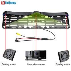 HaiSunny Европейская Автомобильная Лицензия CCD рамка для передней камеры с одной фронтальной камерой два радар парковочных датчика