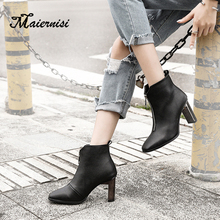 MAIERNISI Patent Leather Round Toe Zipper Fashion Women Shoes Autumn Winter High Heel All Match Ankle Boots for ladies
