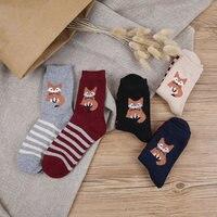 5 Pair Lot Cute Animal Women Socks Female Socks Funny Fox Pattern Sock Fashion Casual Autumn