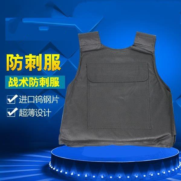 Hard stab clothing clothing anti cut tactical bulletproof vest lightweight vest slim implicit self-defense