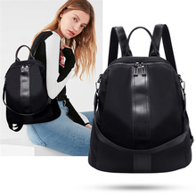 NPASON 2019 Fashion Oxford Canvas Shoulder Bag Woman Korean Version New Nylon Fashionable Leisure Travel Backpack