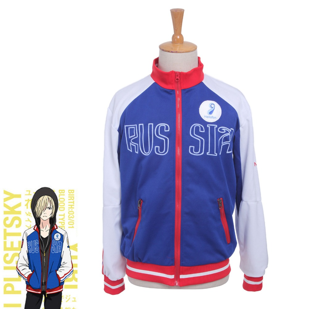 Yuri !!! jég Jurijon Plisetsky anime Cosplay jelmez halloween party Jacket kabát